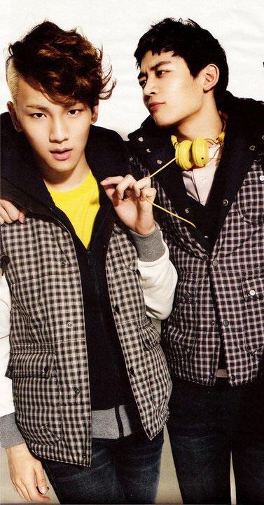 Minho Key