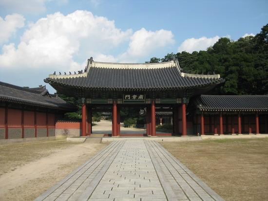 6 Tempat Wisata di Korea Selatan yang Wajib Dikunjungi  wigitarezkyuhyun