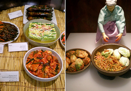 [Image: seoul-kimchi-museum.jpg?w=420&h=292]