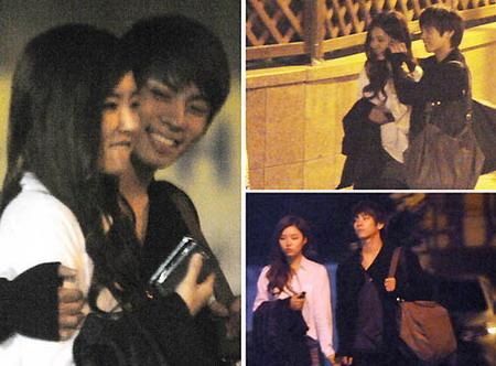 Jonghyun dating shin se kyung 2012 honda 5