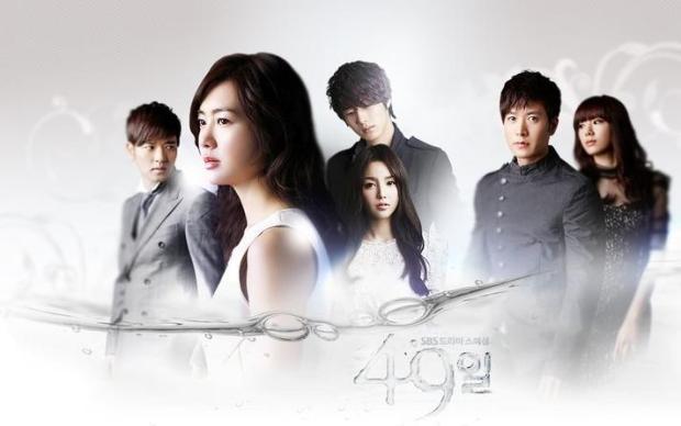 nam gyuri and jo hyun jae dating service