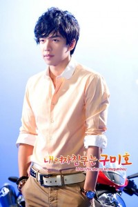 My Girlfriend is Gumiho 1-16 (Final) | Artis Korea