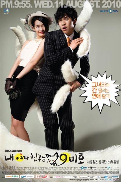 sinopsis my girlfriend is gumiho ep 1 16 yeaniii 39 s world. Black Bedroom Furniture Sets. Home Design Ideas