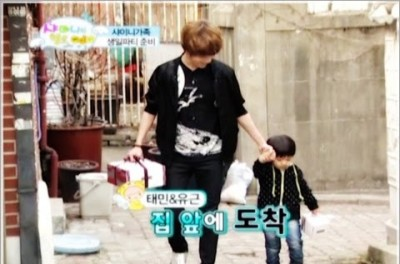 shinee-taemin-and-yoogeun-hello-baby-relationship-400x264