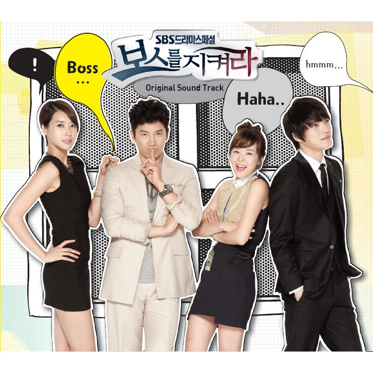 OST PROTECT THE BOSS-CHASYA1