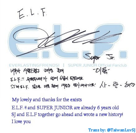 empi �� super junior 6th anniversary messages with