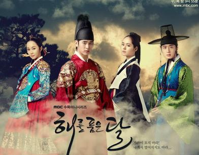 Sinopsis The Moon That Embraces The Sun Episode 1-20