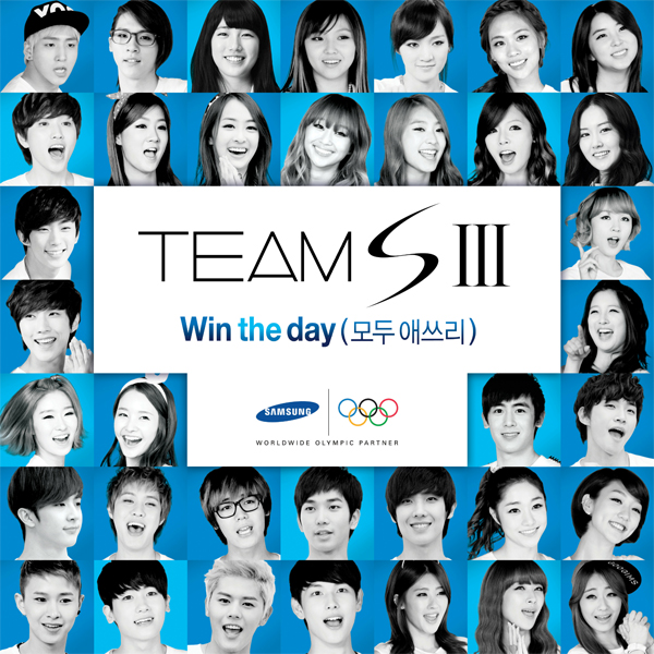 20120704_teamsIII_wintheday1