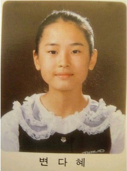 Lee da hae korean chingu