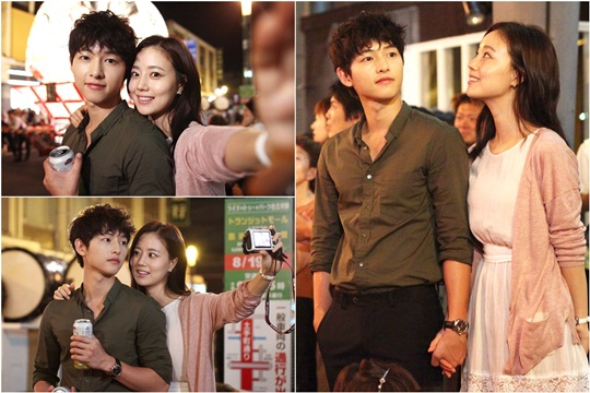 moon chae won and song joong ki dating After the big news of song joong ki and song hye kyo's marriage would be dating moon chae won but i'm happy it's song hye kyo as well.
