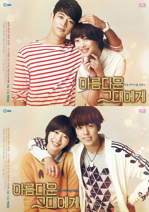 Drama To the Beautiful You rilis Photo 'Triangle Love' Lee Hyun Woo, Minho SHINee and Sulli F(x)