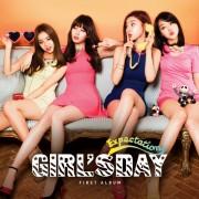 girls-day-new-180x180