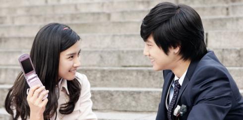 SoEul-couple