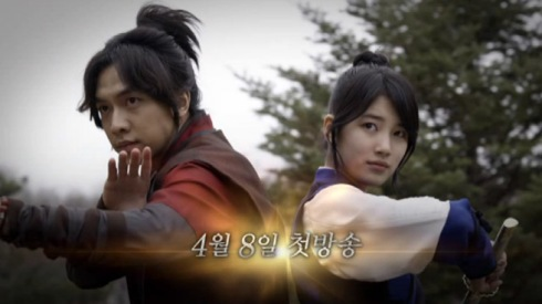 suzy-lee-seung-ki-gu-family2