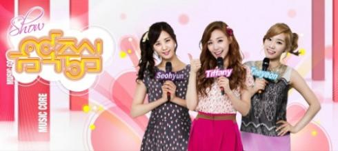 taetiseo-m-Countdown