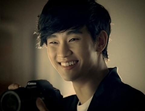 kim-soo-hyun-korean-chingu