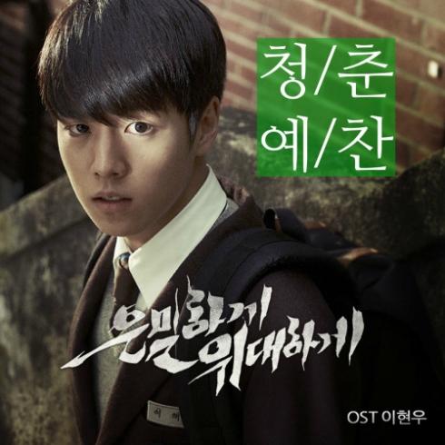 Lee-Hyun-Woo