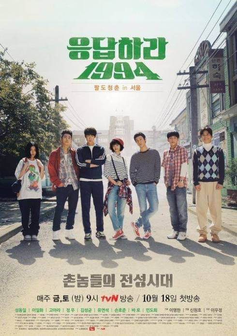 reply-1994
