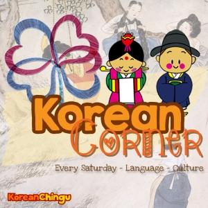 kc-corner